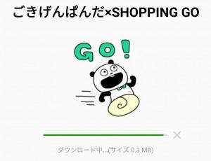 【限定無料スタンプ】ごきげんぱんだ×SHOPPING GO スタンプを実際にゲットして、トークで遊んでみた。 (2)