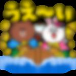 【LINE無料スタンプ予報】令和元年にぴったりなおめでたいスタンプです☆