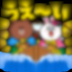 【LINE無料スタンプ予報】令和元年にぴったりなおめでたいスタンプです☆ (1)