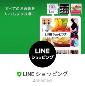 【限定無料スタンプ】ゴルゴ 13 × LINEショッピング スタンプを実際にゲットして、トークで遊んでみた。 (1)