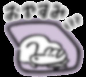 【LINE無料スタンプ予報】クルマ好き必見の無料スタンプです☆ (4)