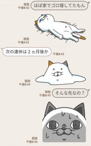 【限定無料スタンプ】令和初!タマ川ヨシ子(猫)第18弾 スタンプを実際にゲットして、トークで遊んでみた。 (5)