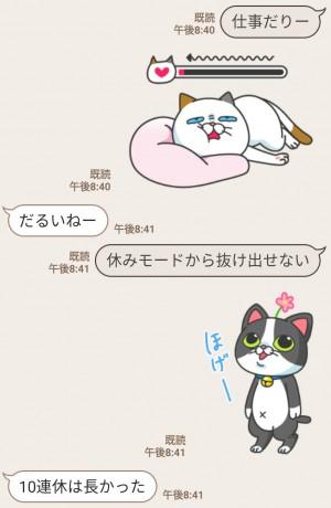 【限定無料スタンプ】令和初!タマ川ヨシ子(猫)第18弾 スタンプを実際にゲットして、トークで遊んでみた。 (4)