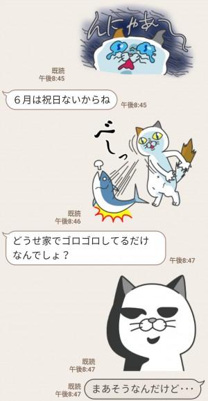 【限定無料スタンプ】令和初!タマ川ヨシ子(猫)第18弾 スタンプを実際にゲットして、トークで遊んでみた。 (6)