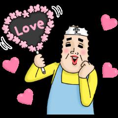 【限定無料スタンプ】LINEチケットステージ × ナオコ スタンプを実際にゲットして、トークで遊んでみた。