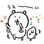 【LINE無料スタンプ速報:隠し】自分ツッコミくま×コーセー米肌 スタンプ(2019年06月17日まで)