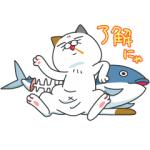 【LINE無料スタンプ速報】令和初!タマ川ヨシ子(猫)第18弾 スタンプ(2019年06月03日まで)