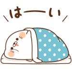 【LINE無料スタンプ速報】毒舌あざらし×のびしろガール スタンプ(2019年06月10日まで)