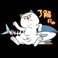 【限定無料スタンプ】令和初!タマ川ヨシ子(猫)第18弾 スタンプを実際にゲットして、トークで遊んでみた。