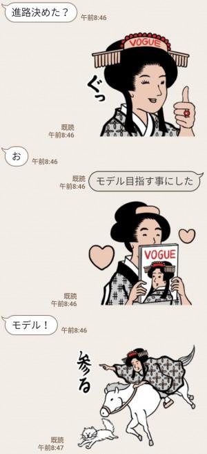 【隠し無料スタンプ】ヴォーグと山田全自動の浮世絵スタンプを実際にゲットして、トークで遊んでみた。 (5)