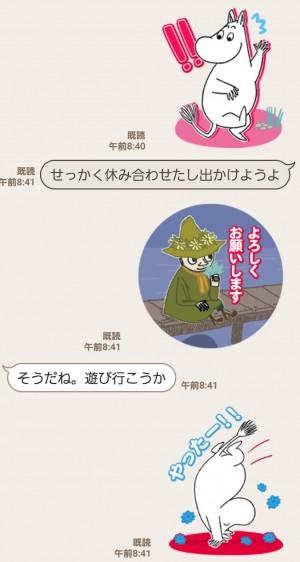 【隠し無料スタンプ】ムーミン × LINE ポコポコ スタンプを実際にゲットして、トークで遊んでみた。 (11)