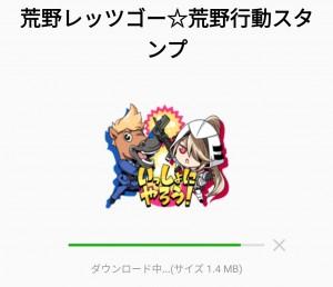 【隠し無料スタンプ】荒野レッツゴー☆荒野行動スタンプを実際にゲットして、トークで遊んでみた。 (4)