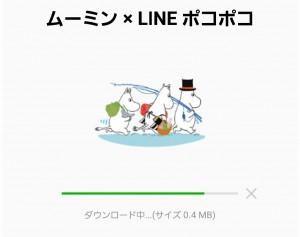 【隠し無料スタンプ】ムーミン × LINE ポコポコ スタンプを実際にゲットして、トークで遊んでみた。 (9)