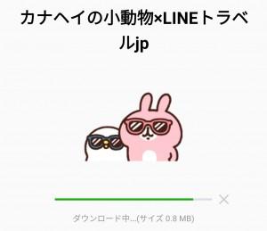 【限定無料スタンプ】カナヘイの小動物×LINEトラベルjp スタンプを実際にゲットして、トークで遊んでみた。 (2)