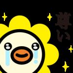 【限定無料スタンプ】オリコトリ☆スタンプ第4弾♪ スタンプを実際にゲットして、トークで遊んでみた。