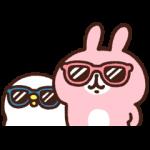 【限定無料スタンプ】カナヘイの小動物×LINEトラベルjp スタンプを実際にゲットして、トークで遊んでみた。