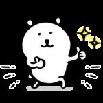 【限定無料スタンプ】LINE家計簿 × 自分ツッコミくま スタンプを実際にゲットして、トークで遊んでみた。