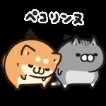 【限定無料スタンプ】ボンレス犬&猫×ライブドアニュース スタンプを実際にゲットして、トークで遊んでみた。