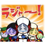 【LINE無料スタンプ速報:隠し】LINE レンジャー×ガッチャマンコラボ スタンプ(2019年06月28日まで)