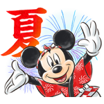 【LINE無料スタンプ速報:隠し】【6月限定】ミッキー&フレンズ(夏) スタンプ