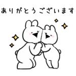 【LINE無料スタンプ速報】すこぶる動くウサギ×TikTok スタンプ(2019年09月15日まで)