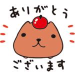 【LINE無料スタンプ速報:隠し】カピバラさん スタンプ(2019年09月18日まで)