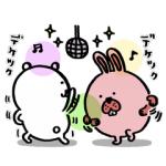 【LINE無料スタンプ速報:隠し】ポコパンタウン×自分ツッコミくま スタンプ(2019年07月19日まで)