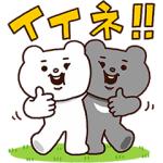 【LINE無料スタンプ速報】ベタックマ×LINEキャリア スタンプ(2019年07月03日まで)