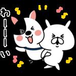 【隠し無料スタンプ】家族や友達と使おう☆ゆるうさぎ×進研ゼミ スタンプを実際にゲットして、トークで遊んでみた。
