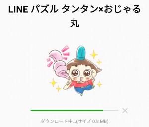 【隠し無料スタンプ】LINE パズル タンタン×おじゃる丸 スタンプを実際にゲットして、トークで遊んでみた。 (8)