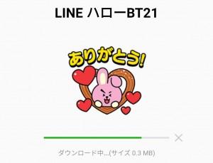 【限定無料スタンプ】LINE ハローBT21 スタンプを実際にゲットして、トークで遊んでみた。 (9)