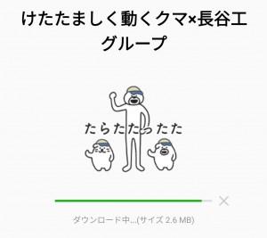 【限定無料スタンプ】けたたましく動くクマ×長谷工グループ スタンプを実際にゲットして、トークで遊んでみた。 (2)