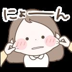 【人気スタンプ特集】まるいすたんぷ6 スタンプ、まとめ