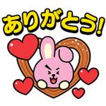 【LINE無料スタンプ速報】LINE ハローBT21 スタンプ(2019年08月13日まで)