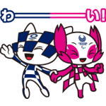 【LINE無料スタンプ速報】ミライトワ&ソメイティ 公式スタンプ(2020年09月06日まで)