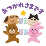 【LINE無料スタンプ速報】デリマ誕生祭 × いらすとやパーティ スタンプ(2019年07月31日まで)