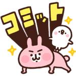 【LINE無料スタンプ速報】カナヘイのピスケ&うさぎ×ライザップ 2 スタンプ(2019年08月05日まで)