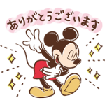 【LINE無料スタンプ速報:隠し】Disney x LINEオープン記念 スタンプ