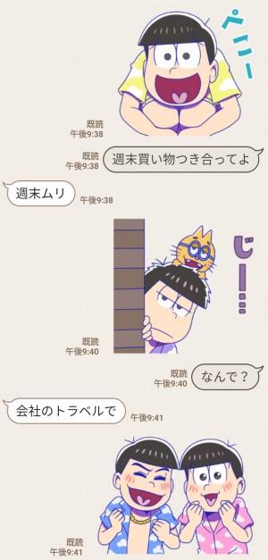 【隠し無料スタンプ】おそ松さん × LINEトラベルjp スタンプのダウンロード方法とゲットしたあとの使いどころ (4)