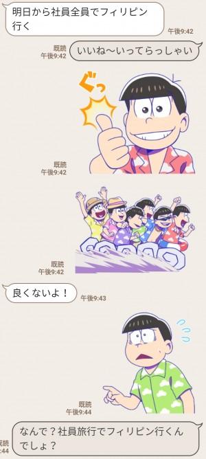 【隠し無料スタンプ】おそ松さん × LINEトラベルjp スタンプのダウンロード方法とゲットしたあとの使いどころ (5)