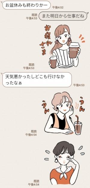 【限定無料スタンプ】LINE CONOMI × チヤキ スタンプを実際にゲットして、トークで遊んでみた。 (4)