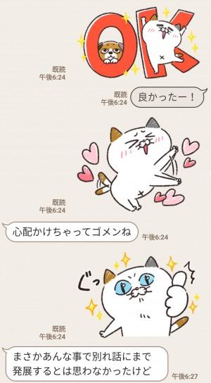 【限定無料スタンプ】帰ってきた!タマ川ヨシ子(猫)第19弾 スタンプを実際にゲットして、トークで遊んでみた。 (5)