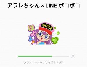 【限定無料スタンプ】アラレちゃん × LINE ポコポコ スタンプを実際にゲットして、トークで遊んでみた。 (7)