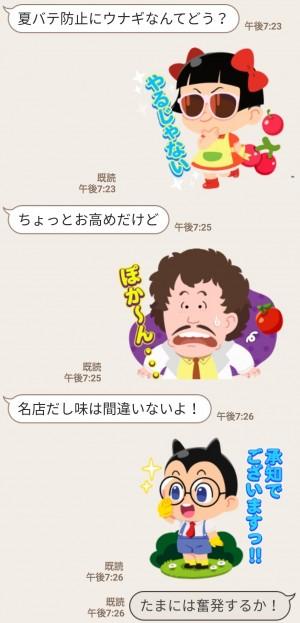 【限定無料スタンプ】アラレちゃん × LINE ポコポコ スタンプを実際にゲットして、トークで遊んでみた。 (9)