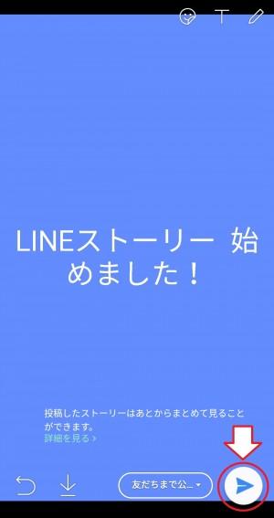 【隠し無料スタンプ】ナイスアクション!LINEキャラクターズ スタンプを実際にゲットして、トークで遊んでみた。 (3)