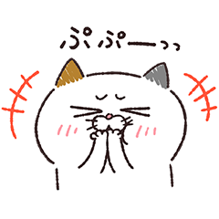 【限定無料スタンプ】帰ってきた!?タマ川ヨシ子(猫)第19弾 スタンプを実際にゲットして、トークで遊んでみた。