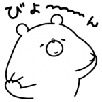 【隠し無料スタンプ】ガーリーくまさん×マナラ スタンプのダウンロード方法とゲットしたあとの使いどころ