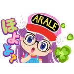 【LINE無料スタンプ速報】アラレちゃん × LINE ポコポコ スタンプ(2019年08月22日まで)