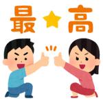 【LINE無料スタンプ速報】LINEノベル × いらすとや スタンプ(2019年09月04日まで)