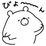 【LINE無料スタンプ速報:隠し】ガーリーくまさん×マナラ スタンプ(2019年09月23日まで)